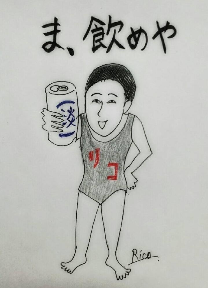 Ricoさん 夏用プロフィール画像