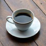 new_coffee